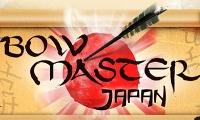 Japanischer Bogenmeister
